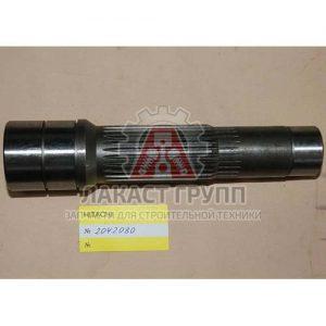 Вал 2042080 Hitachi