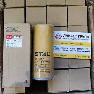Фильтр масляный 600-211-1230 Komatsu