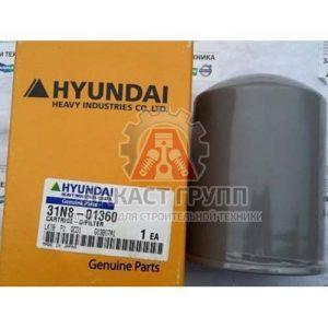 Фильтр 31N8-01360 Hyundai