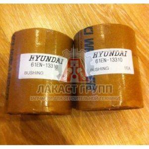 Втулка 61EN-13310 Hyundai