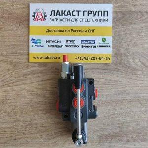P40 Гидрораспределитель