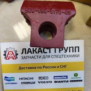 Межзубьевая защита 209-939-5170 Komatsu (B=140 мм)